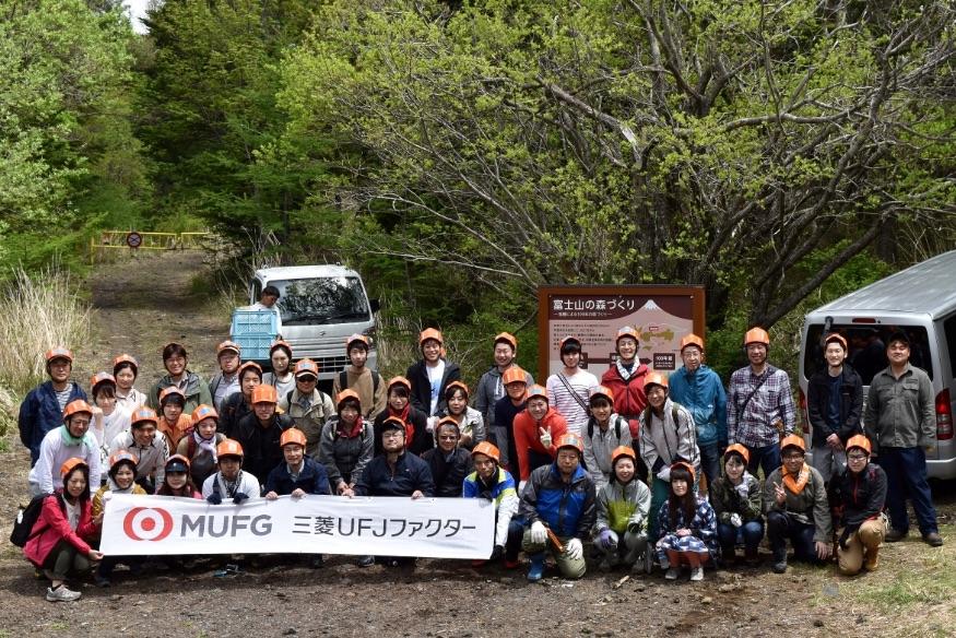 「富士山の森づくり」へ参加